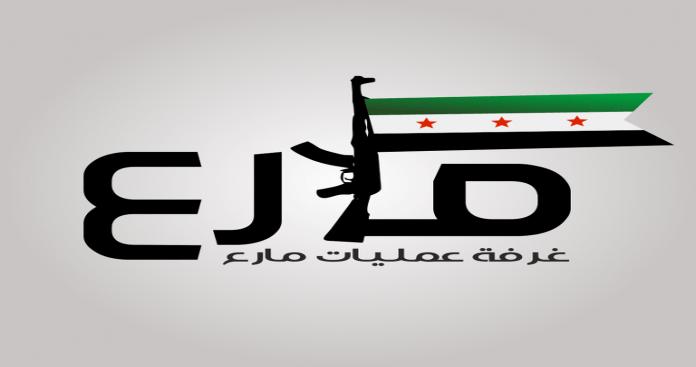 """""""عمليات مارع"""" تتهم """"جيش الثوار"""" بالخيانة وتحمله مسؤولية مجزرة قرية """"تنب"""" بحلب"""