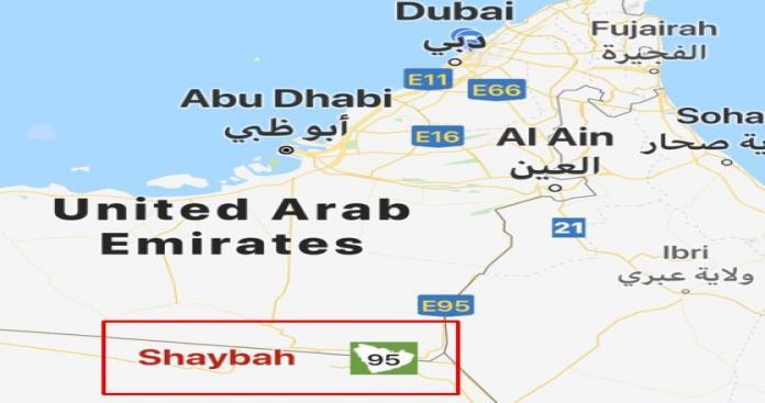 """قائد بـ""""الدفاع السعودية"""" يوجه اتهامًا خطيرًا للإمارات بشأن حقل الشيبة النفطي.. وينشر خريطة مفاجئة (صورة)"""