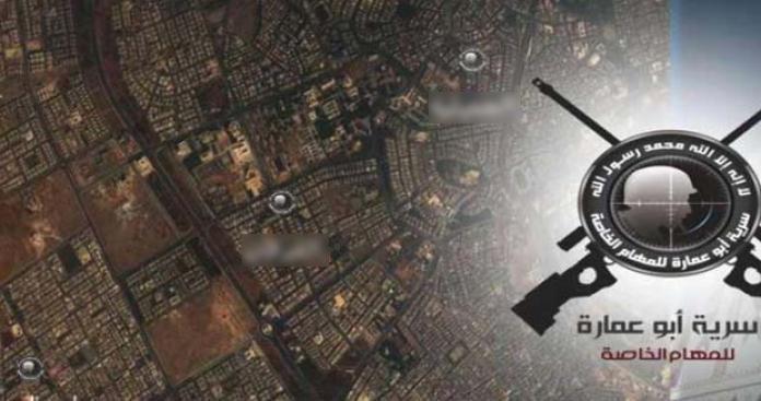 """""""سرية أبو عمارة"""" توجه ضربة للنظام في العاصمة دمشق"""