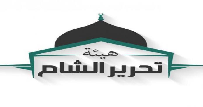 """""""هيئة تحرير الشام"""" تنفي لـ""""الدرر الشامية"""" قتل روسيا 5 قياديين لها بريف إدلب"""