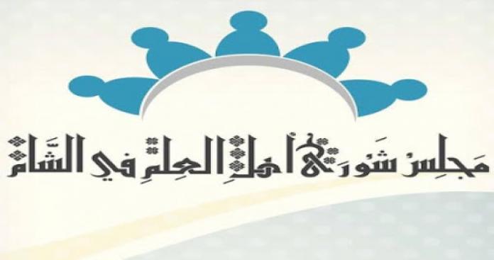 """مجلس شورى أهل العلم يوضح موقفه من """"جند اﻷقصى"""""""