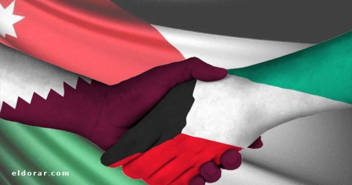 قطر والكويت توجهان ضربة قاصمة للأردن