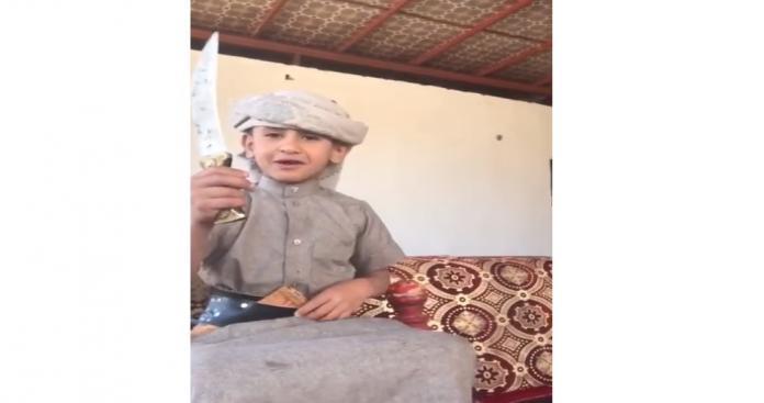عاجل.. النائب العام السعودي يتحرك بعد تهديد طفل بذبح معلماته (فيديو)