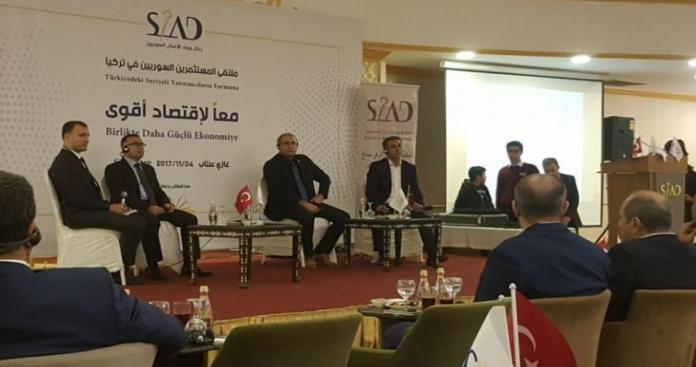 """جمعية رجال الأعمال السوريين تكشف حجم """"مهول"""" للاستثمارات السورية في تركيا"""
