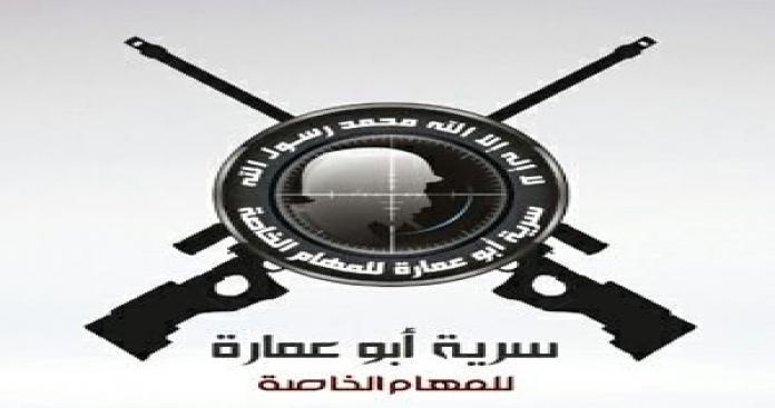 """سرية """"أبو عمارة"""" تُنفذ عملية جديدة ضد النظام بحلب"""
