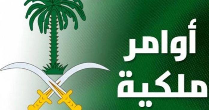 #اوامر_ملكيه.. حدث ضخم في السعودية