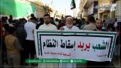 """مظاهرة ريف إدلب الشمالي (سرمدا) في جمعة """"هيئة التفاوض لا تمثلنا"""""""
