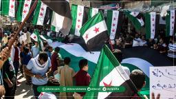 """مظاهرة ريف إدلب الشمالي (سلقين) في جمعة """"هيئة التفاوض لا تمثلنا"""""""