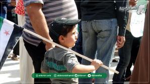 """مظاهرة (بينين) شرق جبل الزاوية في ريف إدلب في جمعة """"هيئة التفاوض لا تمثلنا"""""""