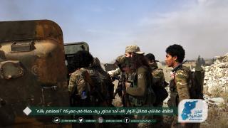 """انطلاق مقاتلي فصائل الثوار إلى أحد محاور ريف حماة في معركة """"المعتصم بالله"""""""