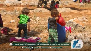 نازحو ريف إدلب يختارون العيش بين العقارب والأفاعي على أن لا يحكمهم الأسد والمحتل الروسي