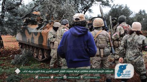 اللحظات الأولى لانطلاق مقاتلي غرفة عمليات الفتح المبين لتحرير بلدة النيرب بريف إدلب