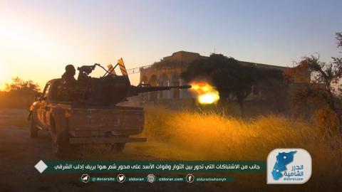 جانب من الاشتباكات التي تدور بين الثوار وقوات الأسد على محور شم هوا بريف إدلب الشرقي (صور)