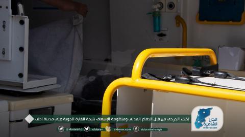 إخلاء الجرحى من قبل الدفاع المدني ومنظومة الإسعاف نتيجة الغارة الجوية على مدينة إدلب