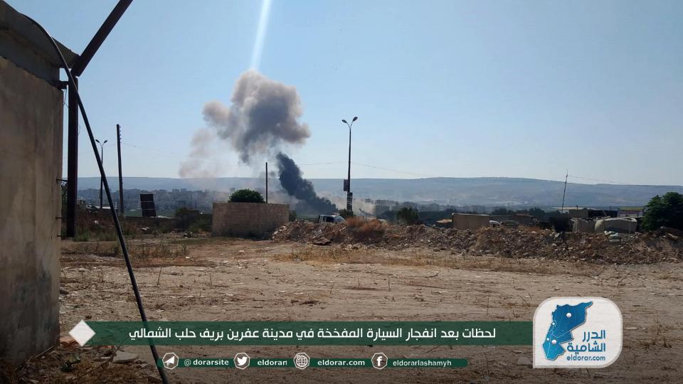 لحظات بعد انفجار السيارة المفخخة في مدينة عفرين بريف حلب الشمالي