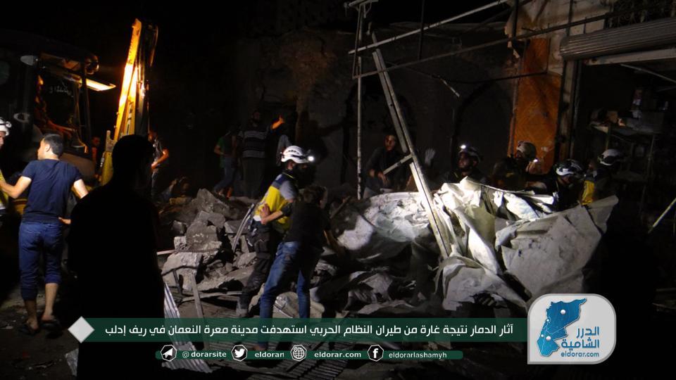 آثار الدمار نتيجة غارة من طيران النظام الحربي استهدفت مدينة معرة النعمان في ريف إدلب (صور)