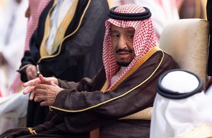الأمير الذي هدد عرش محمد بن سلمان من أوروبا يظهر بجانب الملك سلمان (صور)