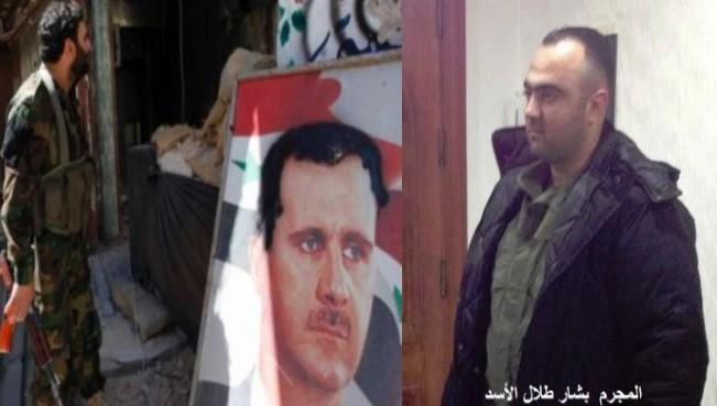 """بشار طلال ابن عم """"رئيس النظام"""" يُهدِّد بقصف اللاذقية بالصواريخ وتفجير ضريح حافظ الأسد"""