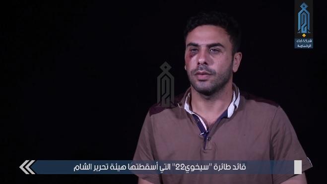 """طيار النظام الأسير لدى """"تحرير الشام"""" يكشف معلومات خطيرة عن روسيا وميليشيات النمر (فيديو)"""