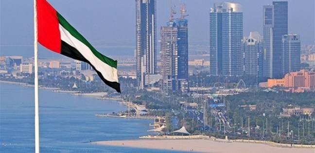 هجمات خطيرة تستهدف دولة الإمارات