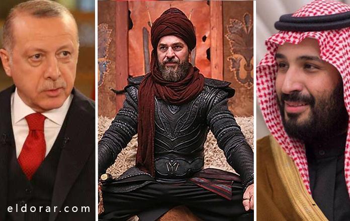 """""""أردوغان"""" يستعين بـ""""أرطغرل"""" للرد على """"محمد بن سلمان"""""""