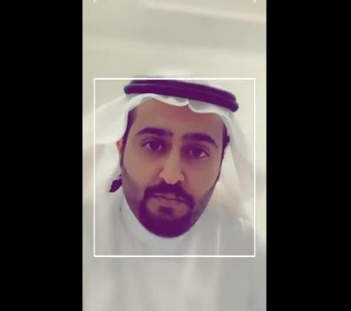 شاهد.. الخارجية الإسرائيلية تدعو الله أن يبارك لكاتب سعودي على ما فعله للإسرائيليين (فيديو)