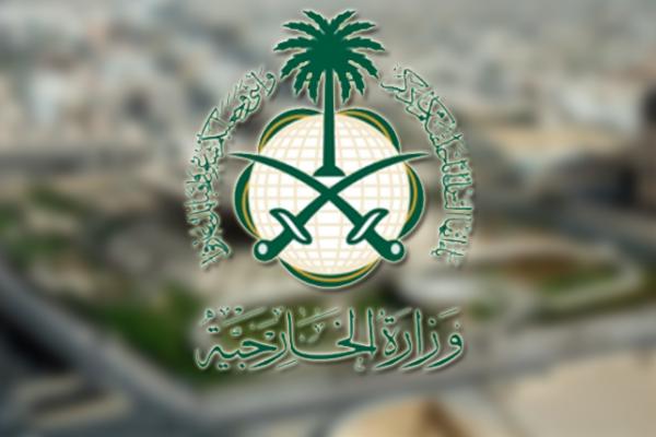 الخارجية السعودية تكشف حقيقة طرد السفير التركي من المملكة